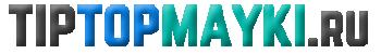 Интернет-магазин TipTopMayki.ru